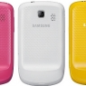 Samsung Corby 2 (GT-S3850)